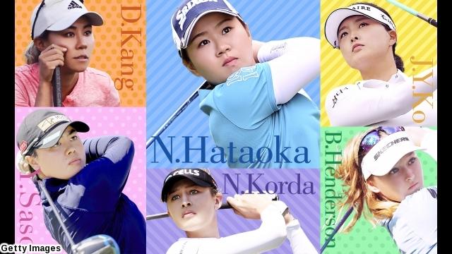 [無][初][生]LPGA女子ゴルフ エビアン・チャンピオンシップ 第1日<後半>