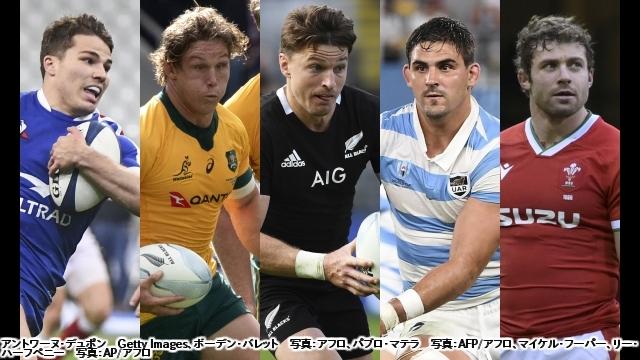 ラグビー テストマッチ 2021 ニュージーランドvsフィジー 第1戦[二]